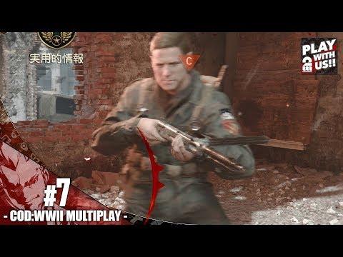 #7【FPS】弟者の「COD WW2」【2BRO.】