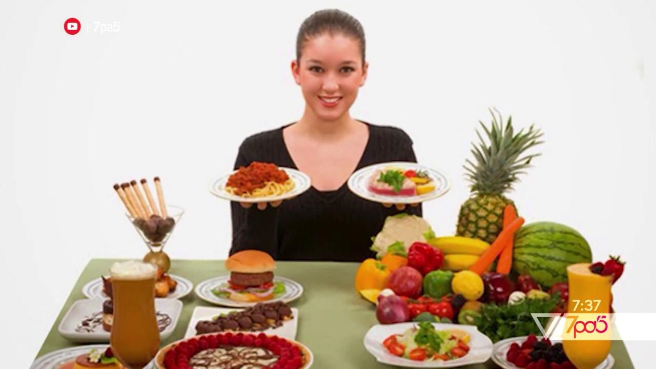Download 7pa5 - Dieta për fizikun formë molle - 18 Mars 2019 - Show - Vizion Plus
