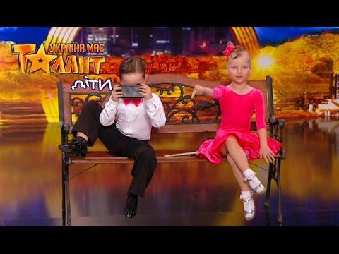 Little pair of lovers dancing on Ukraine's Got Talent.