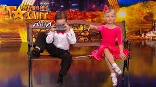 Зажигательный латиноамериканский танец детей. Лера Семко и Дима Колмыков. Украина мае талант Дети thumbnail