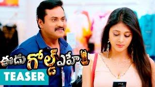 Eedu Gold Ehe Official Teaser Sunil, Sushma Raj And Richa Panai  Veeru Potla