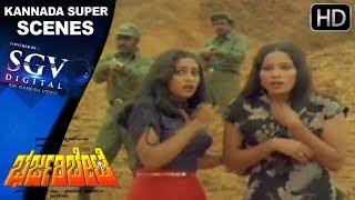 Ambarish super fight scenes   Kannada Super Scenes   Bhari Bharjari Bete Movie   Shankarnag
