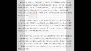 ハマちゃん役の濱田岳が釣りバカファンを納得させられる理由 NEWS ポス...