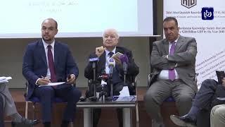 جلسة حوارية حول مشروع قانون الضريبة في ملتقى ابو غزالة