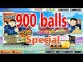 Download Captain Tsubasa: Dream Team - Transfer 900 ball - Fight, Warrior in Blue - Special