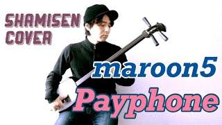 Maroon5 ft.wiz Khalifa (https://youtu.be/KRaWnd3LJfs) #maroon5 #kha...