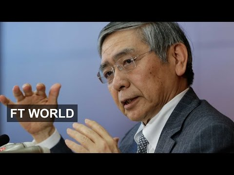 Japan's interest rate decision explained I FT World