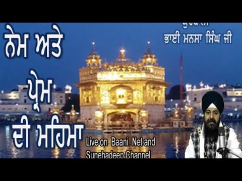 Live-Now-Bhai-Jagpreet-Singh-Ji-From-Amritsar-Punjab-5-March-2021
