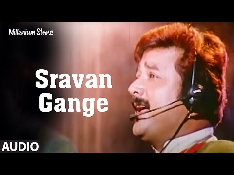 Shravan Gange Lyrics - ശ്രാവൺ ഗംഗേ - Millenium Stars Malayalam Movie Songs Lyrics