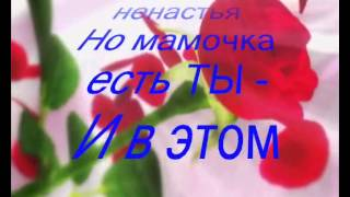 С юбилеем 50 лет МАМЕ!!!(, 2014-09-02T05:36:30.000Z)
