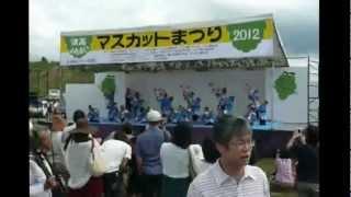 【岡山北商工会】津高ふれあいマスカットまつり2012