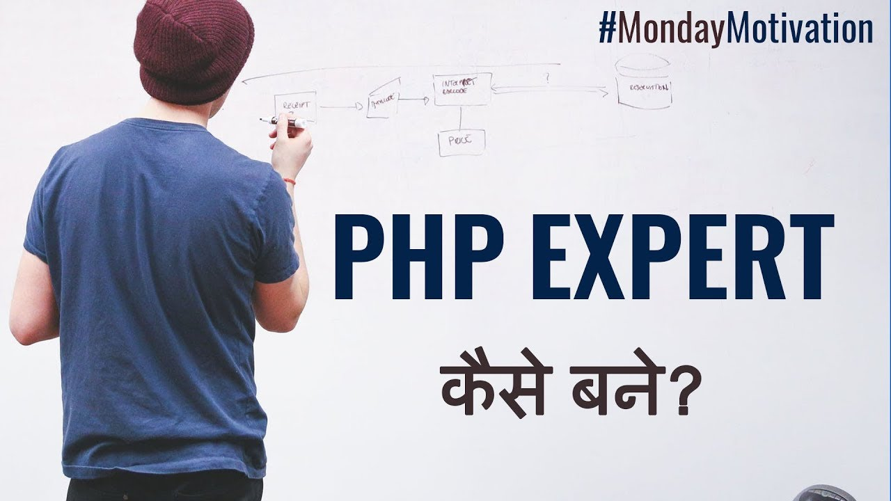 How to be a PHP Expert in Hindi | vishAcademy