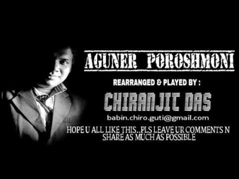 AGUNER POROSH MONI (TAGORE SONG) SOFT INSTRUMENTAL ON GUITAR