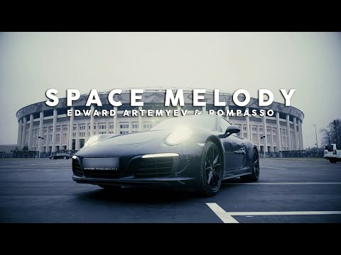 Смотреть клип Edward Artemyev & Rompasso - Space Melody