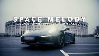 Смотреть клип Edward Artemyev & Rompasso - Space Melody