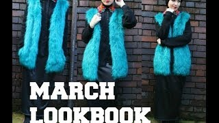 March Lookbook 2014