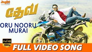 Oru Nooru Murai Full Video Song | Dev (Tamil) | Karthi | Rakulpreet | Harris Jayaraj