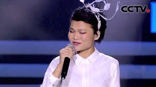 歌曲《野子》演唱:苏运莹