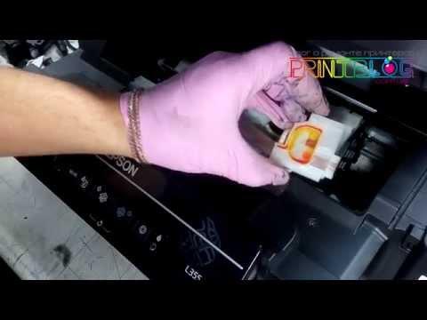 Как прокачать чернила на принтере epson l210