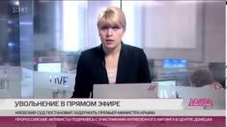 Ведущая Russia Today уволилась в прямом эфире
