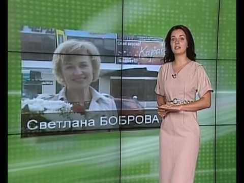 В Братской городской больнице № 3 назначили нового главврача