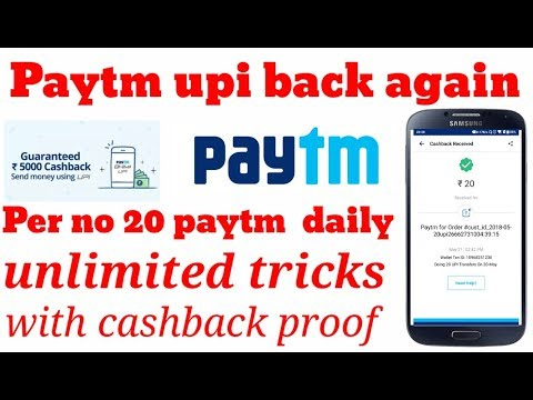 Paytm upi cashback for all users!! Get daily 20 paytm per account!!