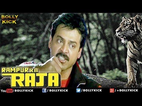 Rampur Ka Raja Full Movie | Hindi Dubbed Movies 2017 Full Movie | Hindi Movies | Venkatesh Movies