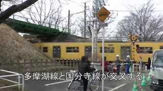 廃線の危機(1)-西武鉄道・多摩湖線