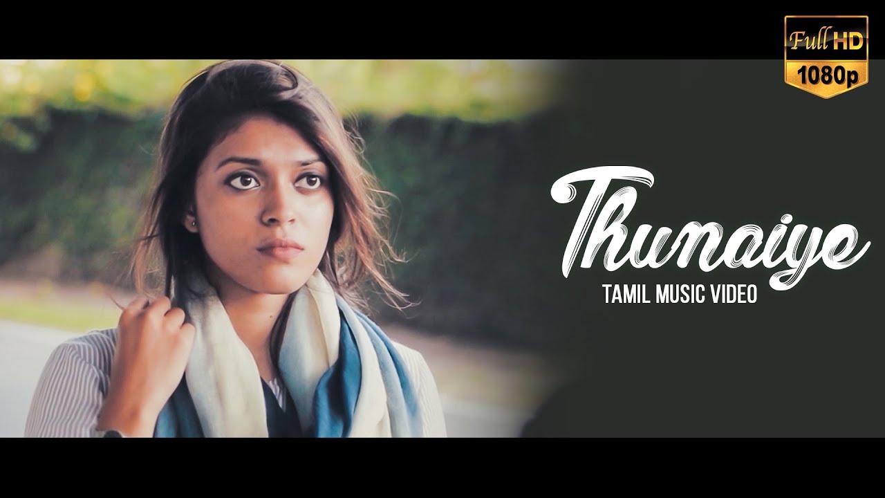 Thunaiye - Official Music Video Song (Tamil) | Sapthaa Records | Aruns Sekar #1