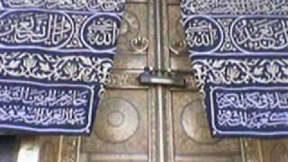 Labbaik - Zain Bhikha - Mountains of Makkah