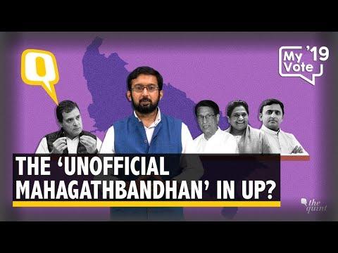 Do SP & Congress Have An Informal Gathbandhan in Uttar Pradesh? | The Quint
