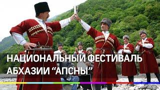 Попробовать Абхазию на вкус: в Москве прошел национальный фестиваль