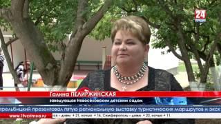 Ремонт детсадов в Раздольненском районе обошелся в 110 миллионов рублей