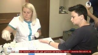 Здай кров – врятуй життя   акція у Києві