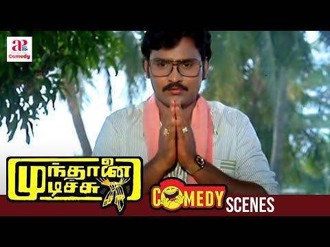 Mundhanai MudiChu - Vanakkam Comedy