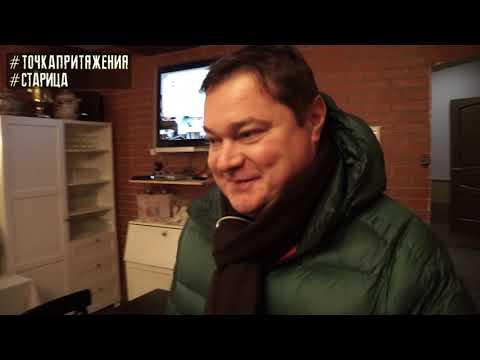 Путешествие по Тверской области