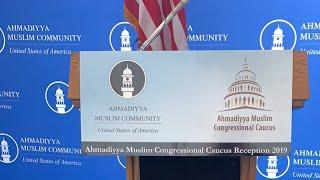 Ahmadiyya Muslim Caucus Event