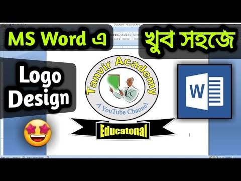 How To Create A Logo In Microsoft Word Bangla Tutorial | Tanvir Academy thumbnail