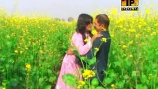 Dil De Bohay Te Main Us Da | Ikhlaq Ahmed | Dil De Bohe Te Main Is Da Naa Lekha | Album 2 | Songs