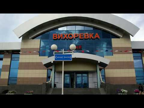 ВИХОРЕВКА _ The City Vikhorevka _ Братский район.