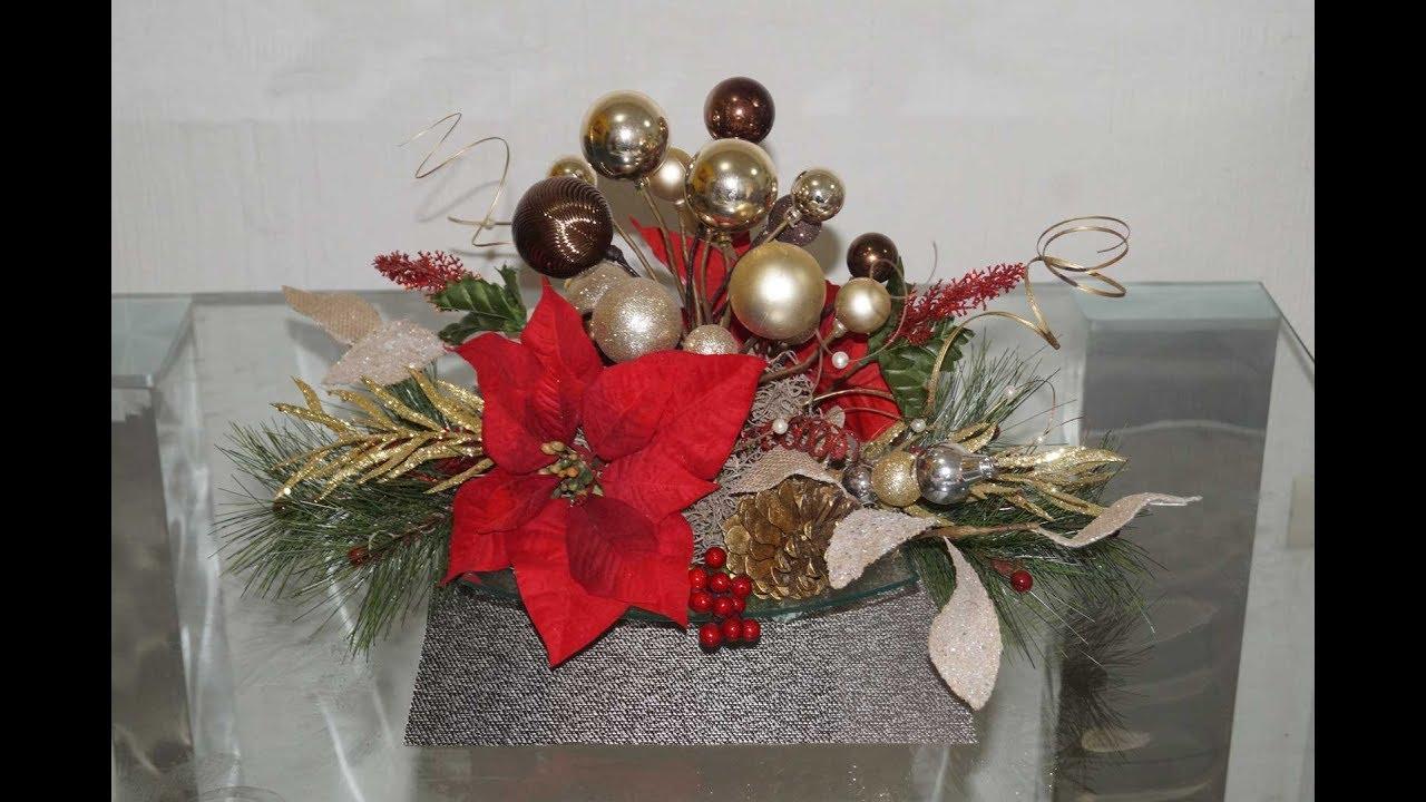 Haz un hermoso centro de mesa navide o con esferas youtube - Centro de mesa navideno ...