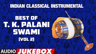 Indian Classical | (नादस्वरम) Best Of T.K.Palani Swami (Vol 2) | Audio Jukebox | T-Series classics