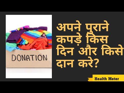 Rahu Khana no. 1Rahu lagan, rahu in first house - Rakesh Kapil Ji - Lal Kitab from YouTube · Duration:  32 minutes 34 seconds