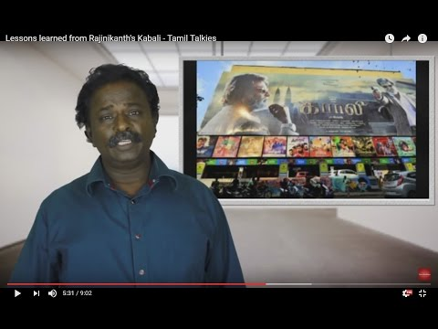 Lessons learned from Rajinikanth's Kabali...