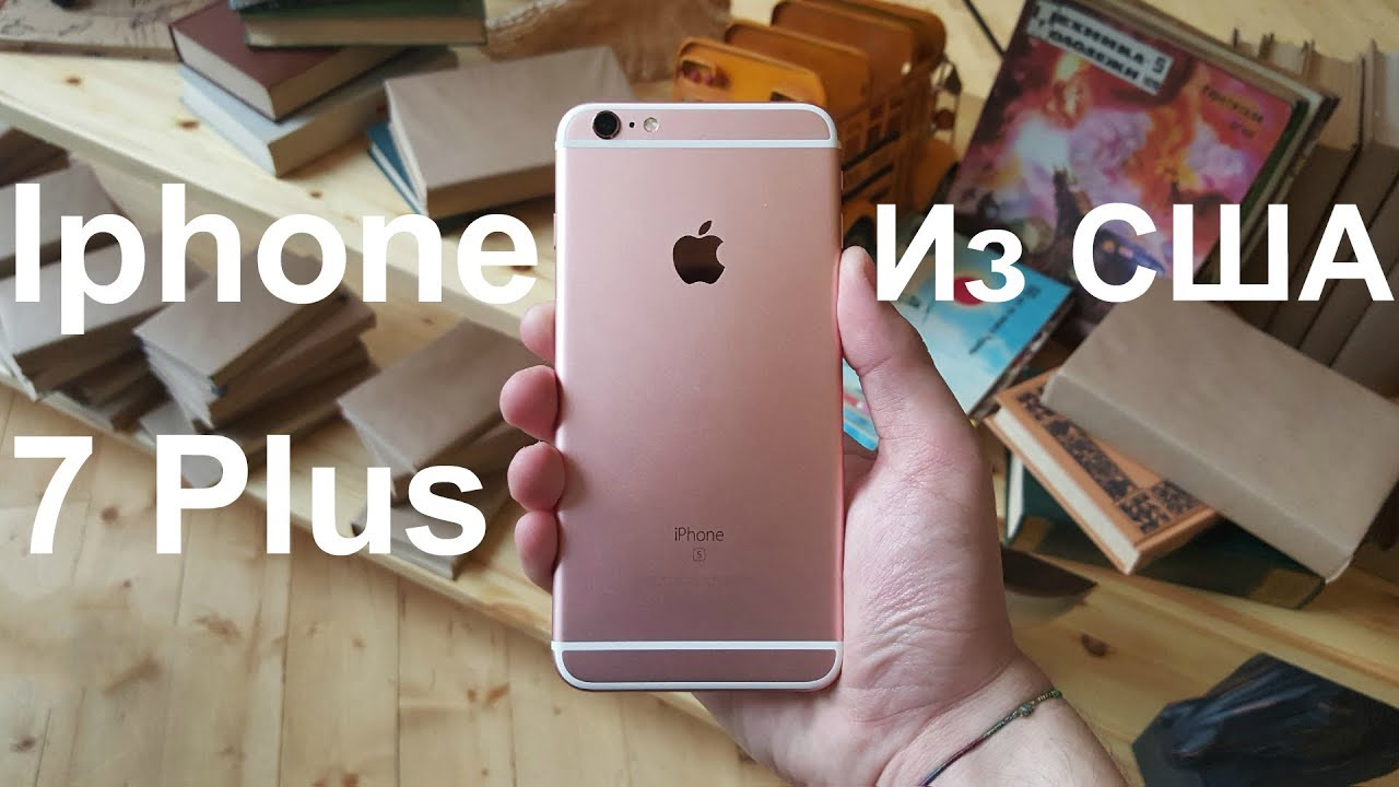 Iphone 7 dramatically improves the most important aspects of the iphone experience. It introduces advanced new camera systems. The best performance and.