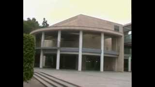 Южно Китайский Технологический Университет