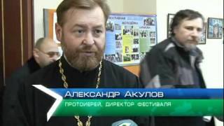 В Харькове показали православное кино