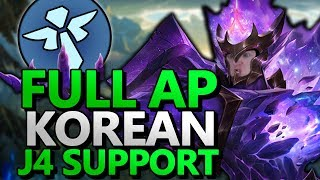 ONE FLAG = 4 AERY PROCS?! AP JARVAN SUPPORT IS ACTUALLY HIDDEN OP - League of Legends