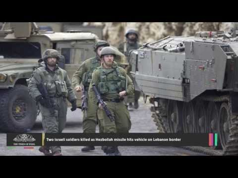 Two Israeli Soldiers Killed As Hezbollah Missile Hits Vehicle On Lebanon Border - TOI