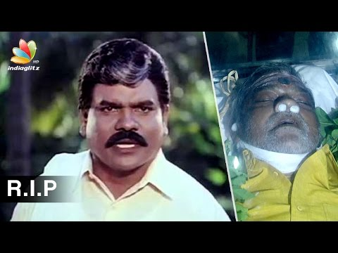 Actor Vinu Chakravarthy passed away   Death Video